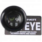 The Eye Glass Magnifier