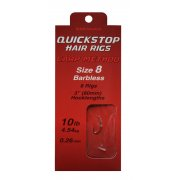 Quickstop Method Feeder Rigs